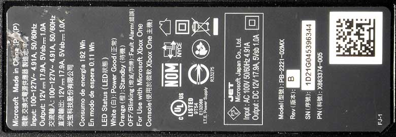 XBox One power from ATX power supply